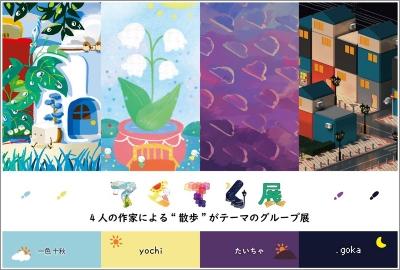 Taekuteku800_1